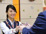 宝島 根岸店 のアルバイト情報