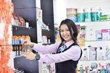 宇宙センター 江北店のアルバイト情報