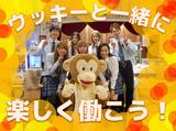 MQリゾート東神奈川店のアルバイト情報