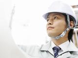 小出測量のアルバイト情報
