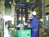 スリーエス・サンキュウ 相模原常温センターのアルバイト情報