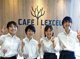 カフェ レクセル 東京国際フォーラム店のアルバイト情報