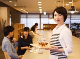 株式会社三平 レストラン 椿のアルバイト情報
