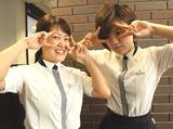 喫茶室ルノアール 新宿西口駅前店のアルバイト情報