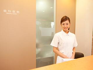木村歯科クリニックのアルバイト情報