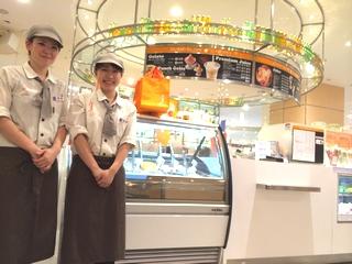 りんごの下 博多阪急店のアルバイト情報