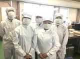 株式会社朝倉海苔店 関東流通センターのアルバイト情報