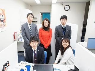 株式会社タイセイ・ハウジー 西船橋営業所のアルバイト情報