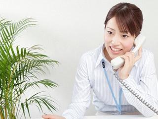 トーソー株式会社 名古屋支店のアルバイト情報