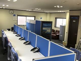 総合メンテナンス株式会社のアルバイト情報