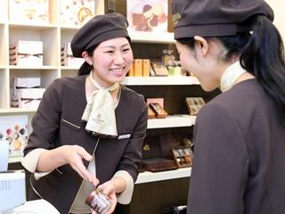 ゴディバ ジャパン株式会社 東武船橋店のアルバイト情報
