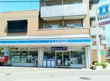 ローソン柏増尾駅前店のアルバイト情報