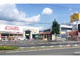 株式会社広島イエローハット モンテ五日市店のアルバイト情報