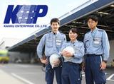株式会社関空エンタープライズ 【勤務地:大阪国際空港(伊丹空港)】のアルバイト情報