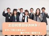 株式会社琉球光和のアルバイト情報