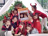 株式会社Pulama corporation(プラマコーポレーション) 福岡天神支店のアルバイト情報