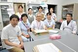医療法人 内藤病院のアルバイト情報