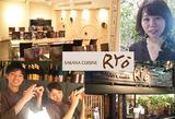 SAKANA CUISINE RYOのアルバイト情報