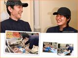 株式会社 最上鮮魚 マルショク今宿のアルバイト情報