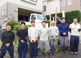 椿造園のアルバイト情報