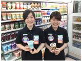 ファミリマート 小浦宮島店のアルバイト情報
