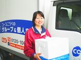 コープこうべ 協同購入センター尼崎のアルバイト情報