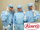 興和株式会社 名古屋工場のアルバイト情報