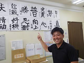 YCやまと村山ニュータウンのアルバイト情報
