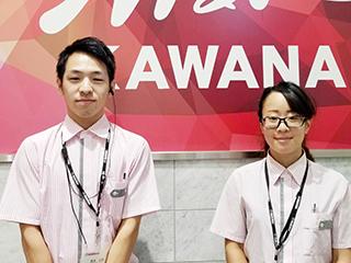 M&K川名店・M&K守山店 2店舗同時募集のアルバイト情報