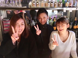 Bar ulu 〜ウル〜のアルバイト情報