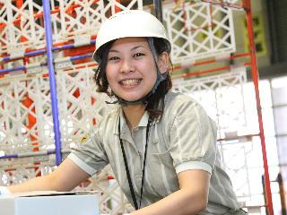ヤマト運輸株式会社 新宮センターのアルバイト情報