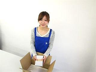 日伸ファシリティー株式会社 蒲田支店のアルバイト情報