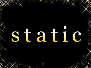 staticのアルバイト情報