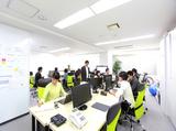 株式会社デジタルチェンジのアルバイト情報