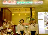 MMCオーガニックカフェ新千歳空港店のアルバイト情報