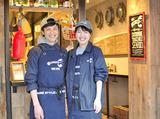 LUKE'S LOBSTER(ルークス ロブスター)表参道店のアルバイト情報