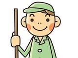 東日本営繕管理株式会社のアルバイト情報