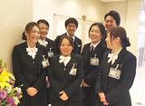 京都法宴会館のアルバイト情報