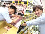 生鮮&業務スーパー 今里店のアルバイト情報