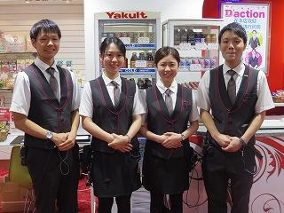 D'ステーション 仙台泉店「51」のアルバイト情報