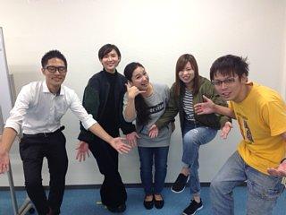 株式会社アドミクスライン 四国営業所のアルバイト情報
