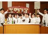 有限会社スギハラサポートサービス ※勤務地:ホテル ブリランテ武蔵野のアルバイト情報