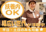 ロッテリア アクロス福岡店のアルバイト情報
