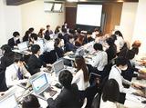 株式会社えんじゃ (アクログループ) ※勤務地:新宿エリアのアルバイト情報