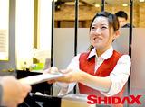シダックス札幌駅前クラブのアルバイト情報