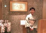 京都つる家 ザ・ペニンシュラ東京のアルバイト情報