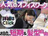 株式会社 千寿堂のアルバイト情報