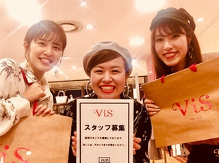 VIS 京橋京阪店のアルバイト情報