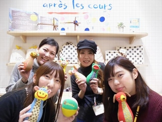 apres les cours  木の葉モール橋本店のアルバイト情報