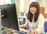株式会社日本パーソナルビジネス [平塚エリア-C]のアルバイト情報